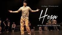 Popping Dansının Gerçek Ustalarından Biri - Hoan